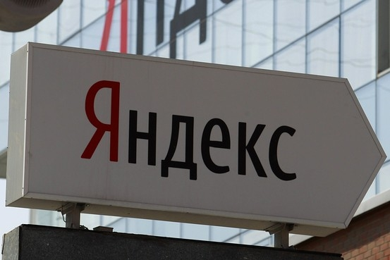 Прибыль «Яндекса» упала в 6 раз