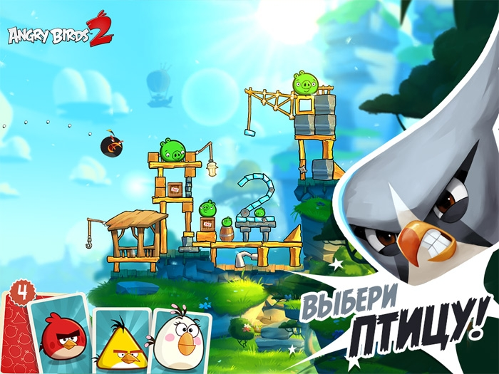 Angry birds 2 12 - фото 8