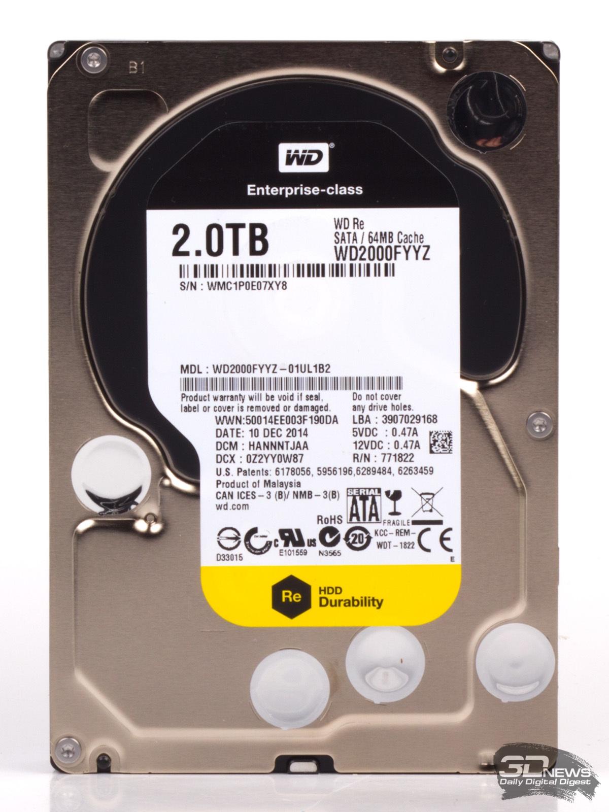 Обновленное тестирование жестких дисков объемом 2 Тбайт 2014-2015 года