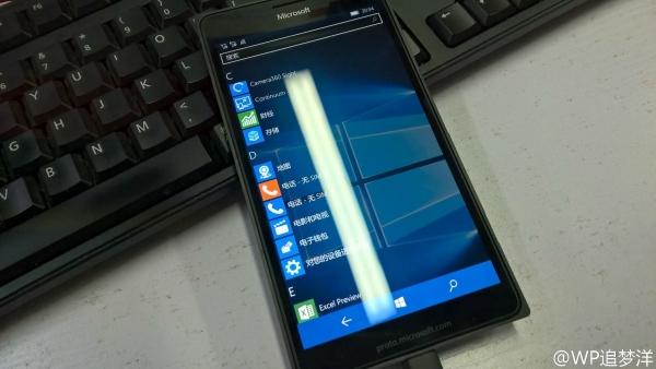 «Шпионские» фото прототипа смартфона Microsoft Lumia 950 XL