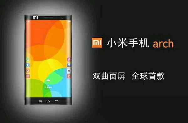 Xiaomi готовит смартфон Mi Edge