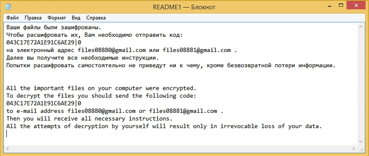 модные, файлы зашифрованы кодом да винчи закрытие