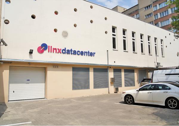 linxdatacenter.com