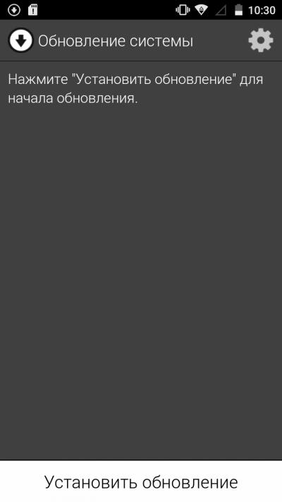 Senseit E500 – обновление прошивки