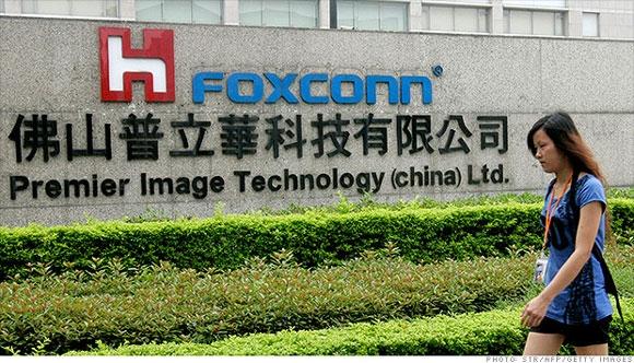 """Foxconn кооперируется с SK Group: новые рынки и новые возможности"""""""