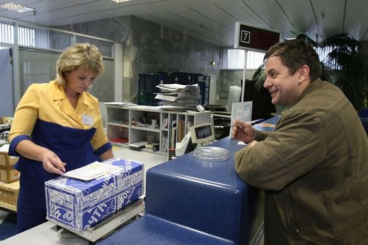 Интрнет- магазин и банковские услуги на