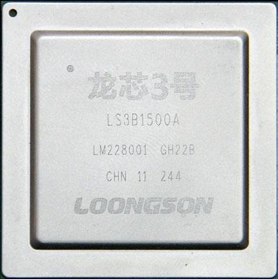 Новый восьмиядерный процессор Loongson-3B1500