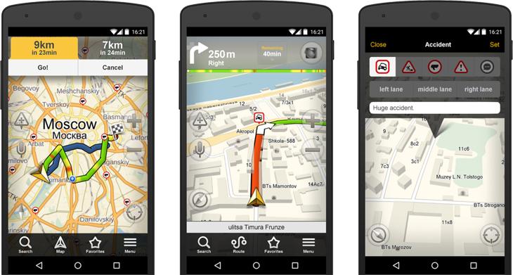 «Яндекс.Навигатор» подслушивал все разговоры пользователей