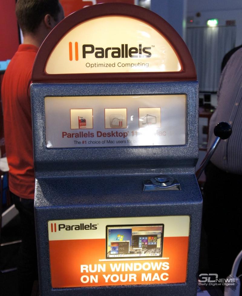 Посетителям IFA предлагалось выиграть у однорукого бандита новинки от Parallels