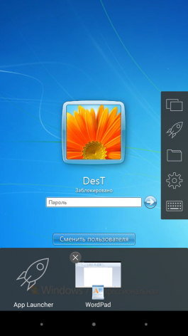 "IFA 2015: Parallels'ные миры – Parallels Desktop 11 для Mac и Access 3"""