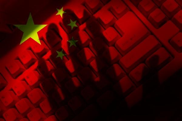 Китайские хакеры создали базу из украденных данных госслужащих США