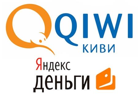 """Пополнять «Яндекс.Деньги» можно будет в терминалах QIWI"""""""