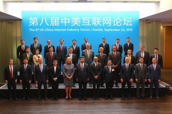 КНР  делает  параллельную США действительность  — специалист