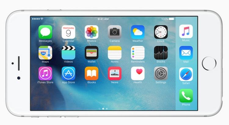 Себестоимость iPhone 6s 245 долларов