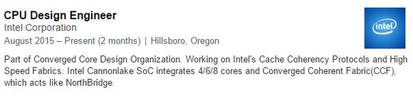 Скриншот записи в LinkedIn