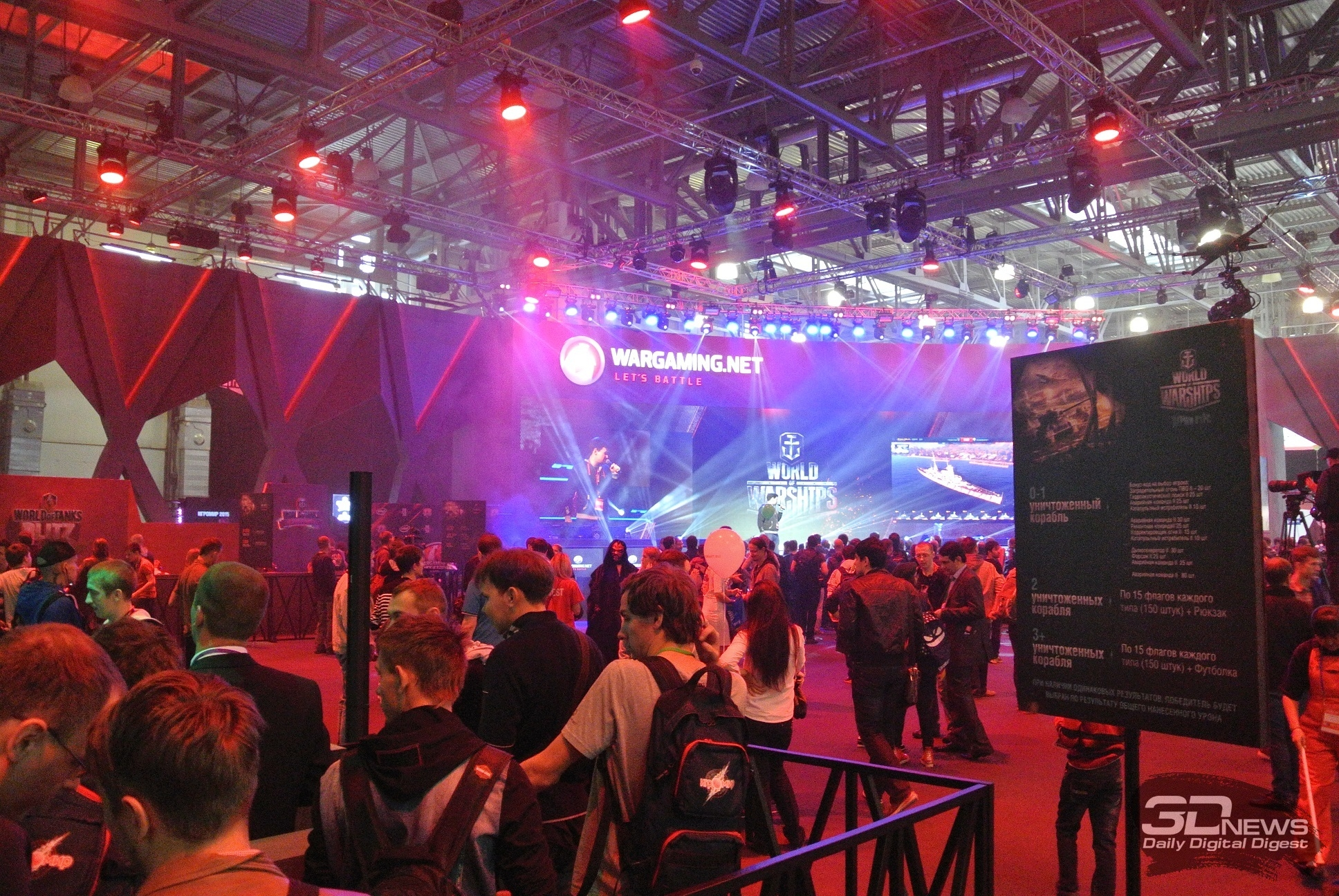Конкурсы от wargaming