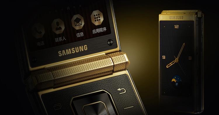 Samsung SM-W2016 - цены, характеристики, обзор