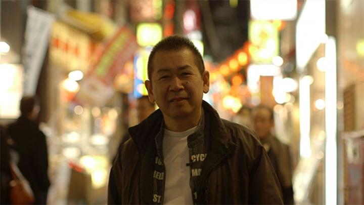 Фото www.shenmue.link