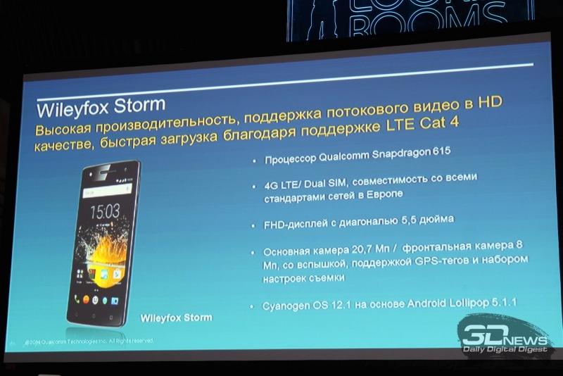 """На российский рынок вышелновый бренд смартфонов Wileyfox"""""""