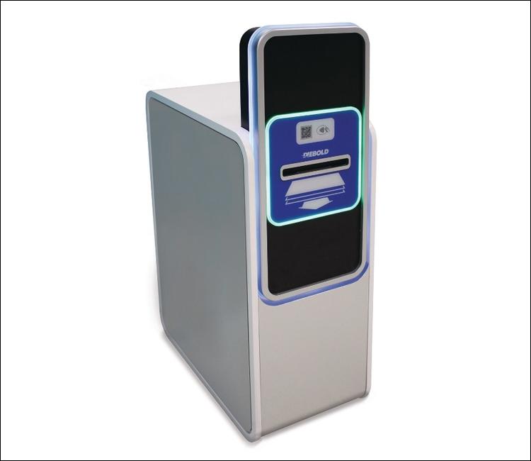 Радужная оболочка глаза заменит PIN-код при снятии денег в банкоматах»