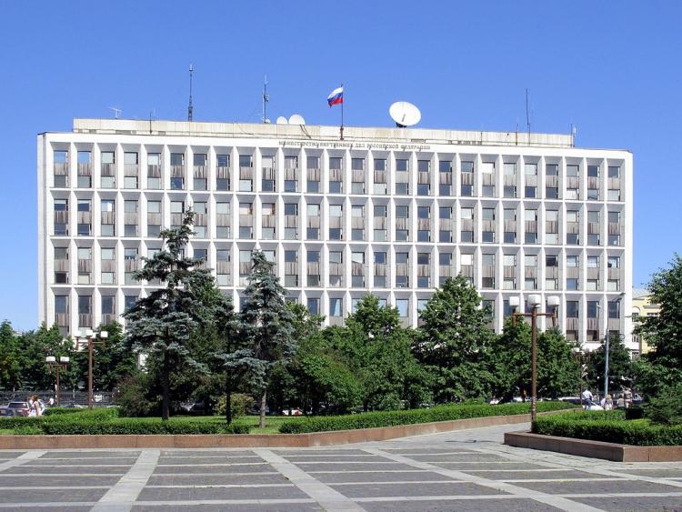 Здание МВД РФ (Москва, Житная улица, дом 16); Фото: ru.wikipedia.org