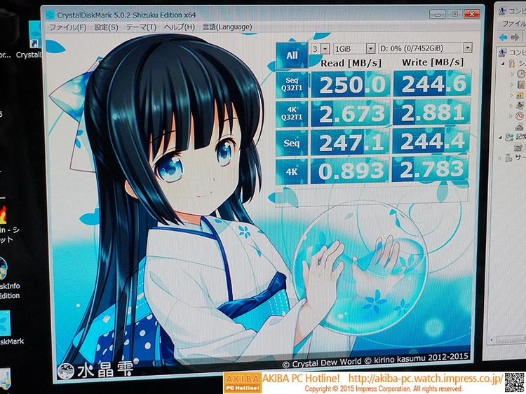 Производительность ST8000NE0001 даже несколько выше заявленной
