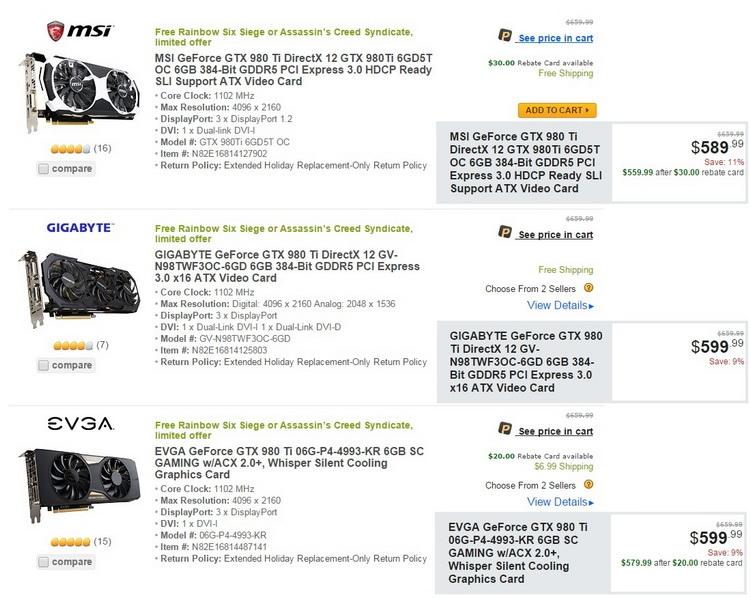 Чёрная пятница: крупные торговые сети снижают цены на GeForce 900