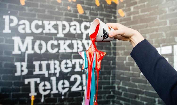 За 9 месяцев Tele2 понесла убыток в размере 4,6 млрд рублей