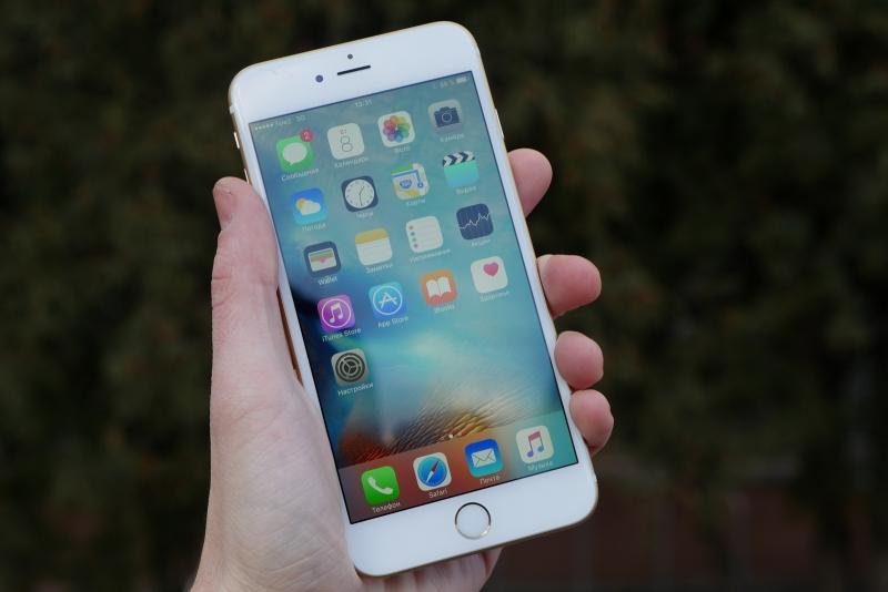 Стало известно, как можно сломать iPhone спомощью настройки даты