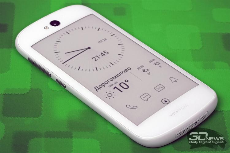 Программы для андроид 2015 года торрент