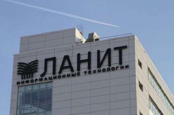 lanit.ru