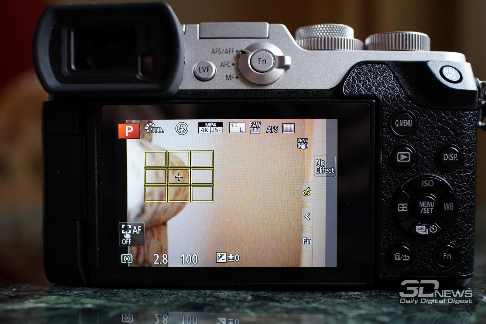 почистить точки автофокуса в зеркальном фотоаппарате того, такой