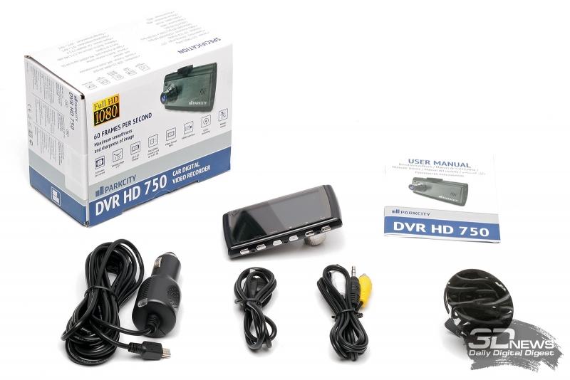 PARKCITY DVR HD 750 – комплектация