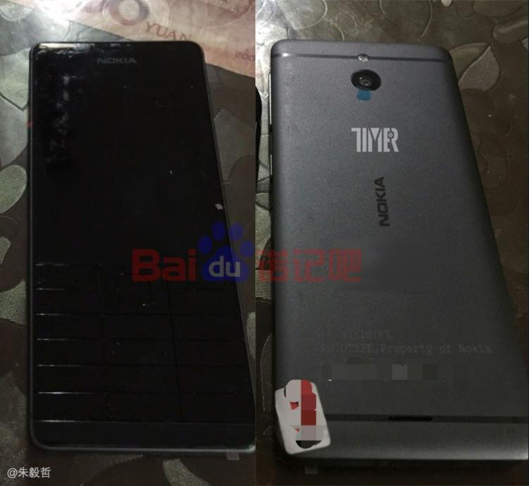 Фото прототипа подтверждает работу Nokia над новыми мобильными устройствами