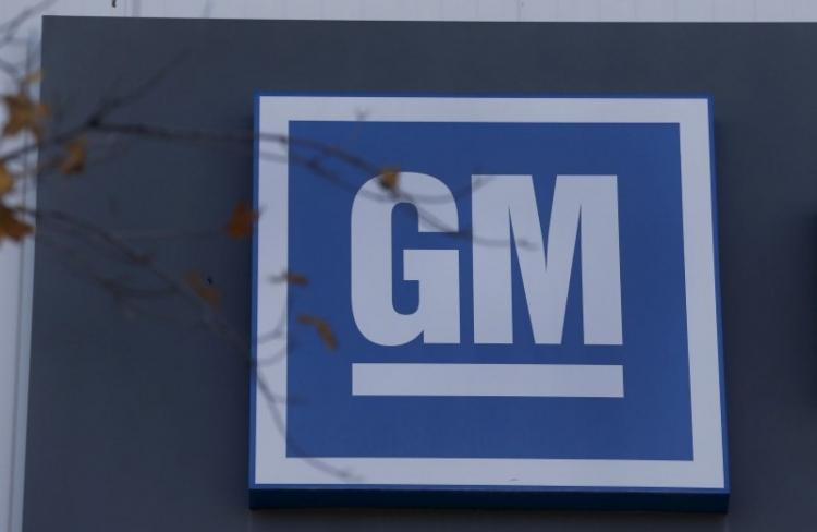 Honda и General Motors построят завод по выпуску топливных элементов