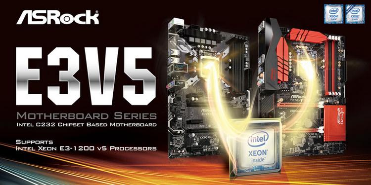 Но платы на базе серверных чипсетов расширят возможности выбора доступного процессора