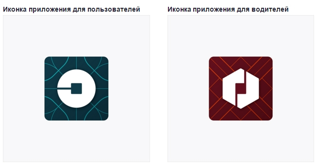 Uber переработал логотип и брендинг