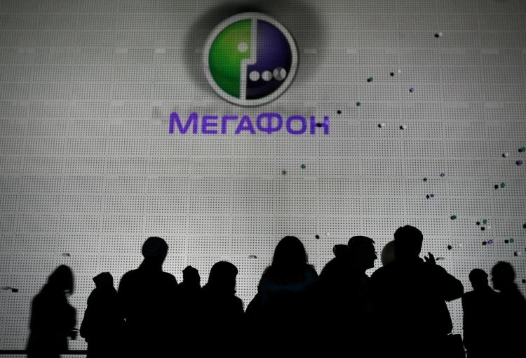 vk.com/megafon