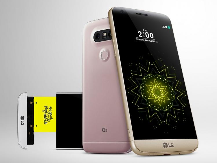 sm.LG-G5.750.jpg
