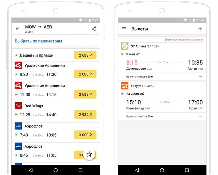 Дешевые авиабилеты из Москвы в Ош (Киргизия)
