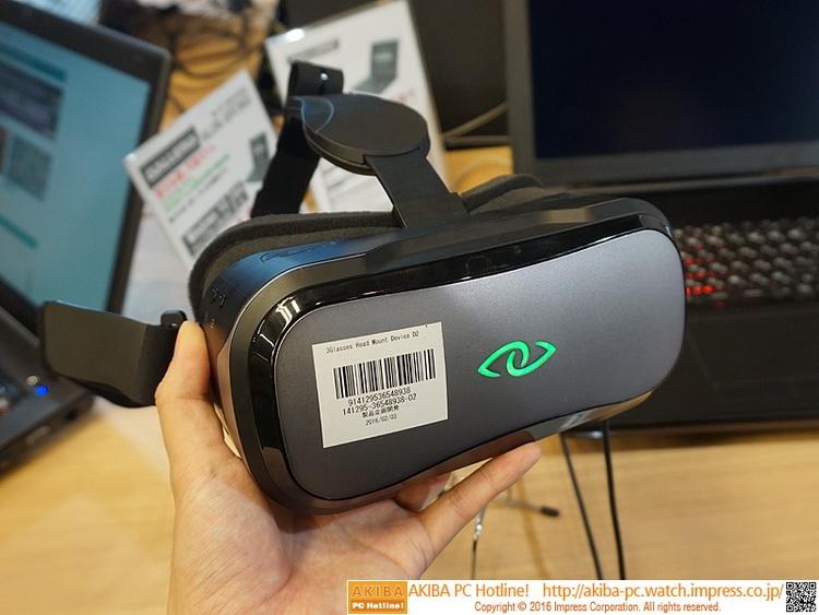 Устройство очень лёгкое для полноценного шлема VR с неплохим разрешением