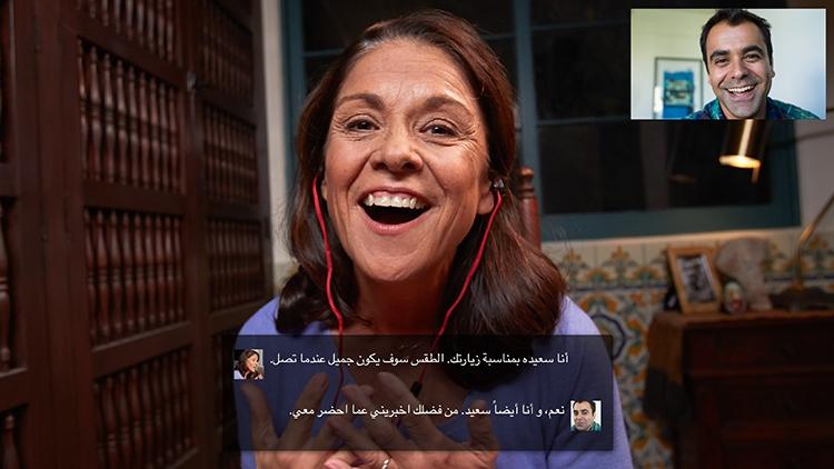 арабский по скайпу - фото 9