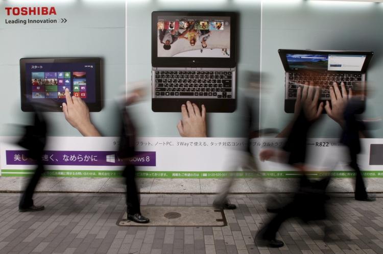 japantimes.co.jp