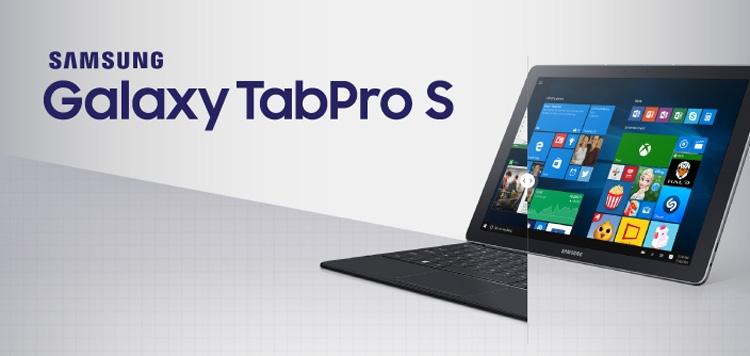 Samsung Galaxy TabPro S - одна из последних новинок сегмента планшетов