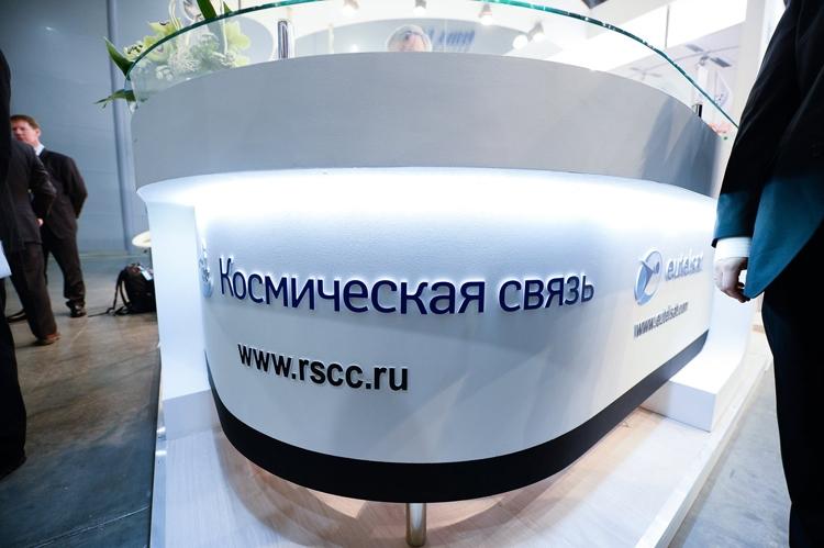 ФГУП «Космическая связь»