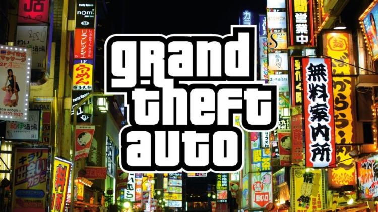 """Rockstar планировала создать GTA в декорациях Токио"""""""