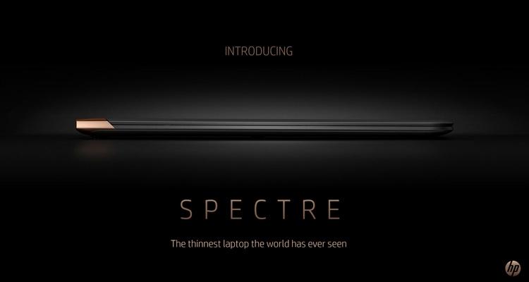 HP позиционирует Spectre 13 как самый тонкий ноутбук в мире