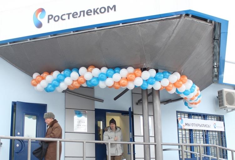 rostelecom.ru