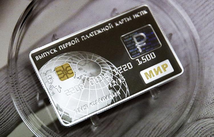 """Эмиссия бесконтактных карт «Мир» начнётся в 2017 году"""""""